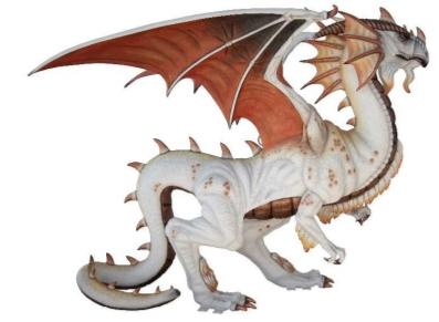 Дракон арт. 001