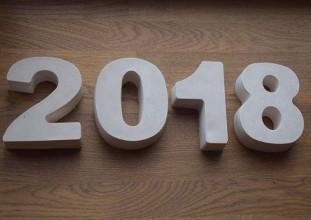 Цифры для нового года №14