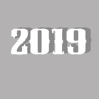 Цифры для нового года №11
