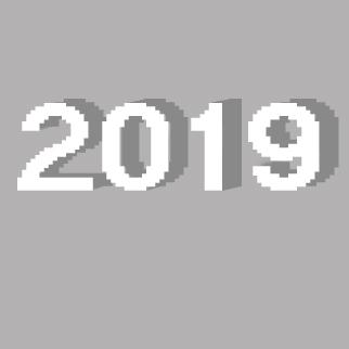Цифры для нового года №12