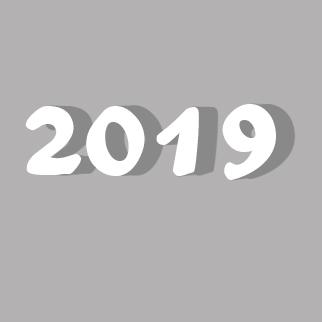 Цифры для нового года №4