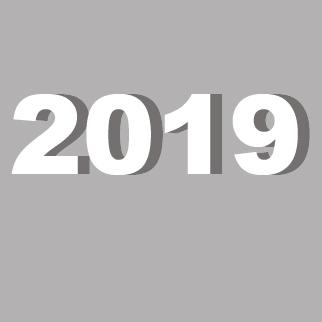 Цифры для нового года №5