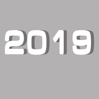 Цифры для нового года №8