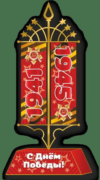 МК 00032019